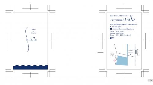 イタリアンレストランショップカード