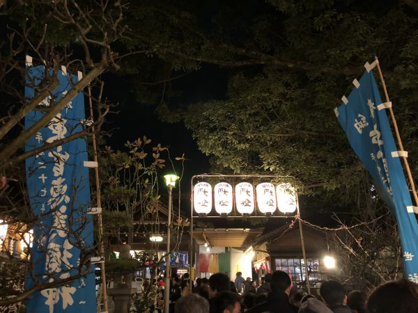 東の宮恵比寿神社のえべっさん