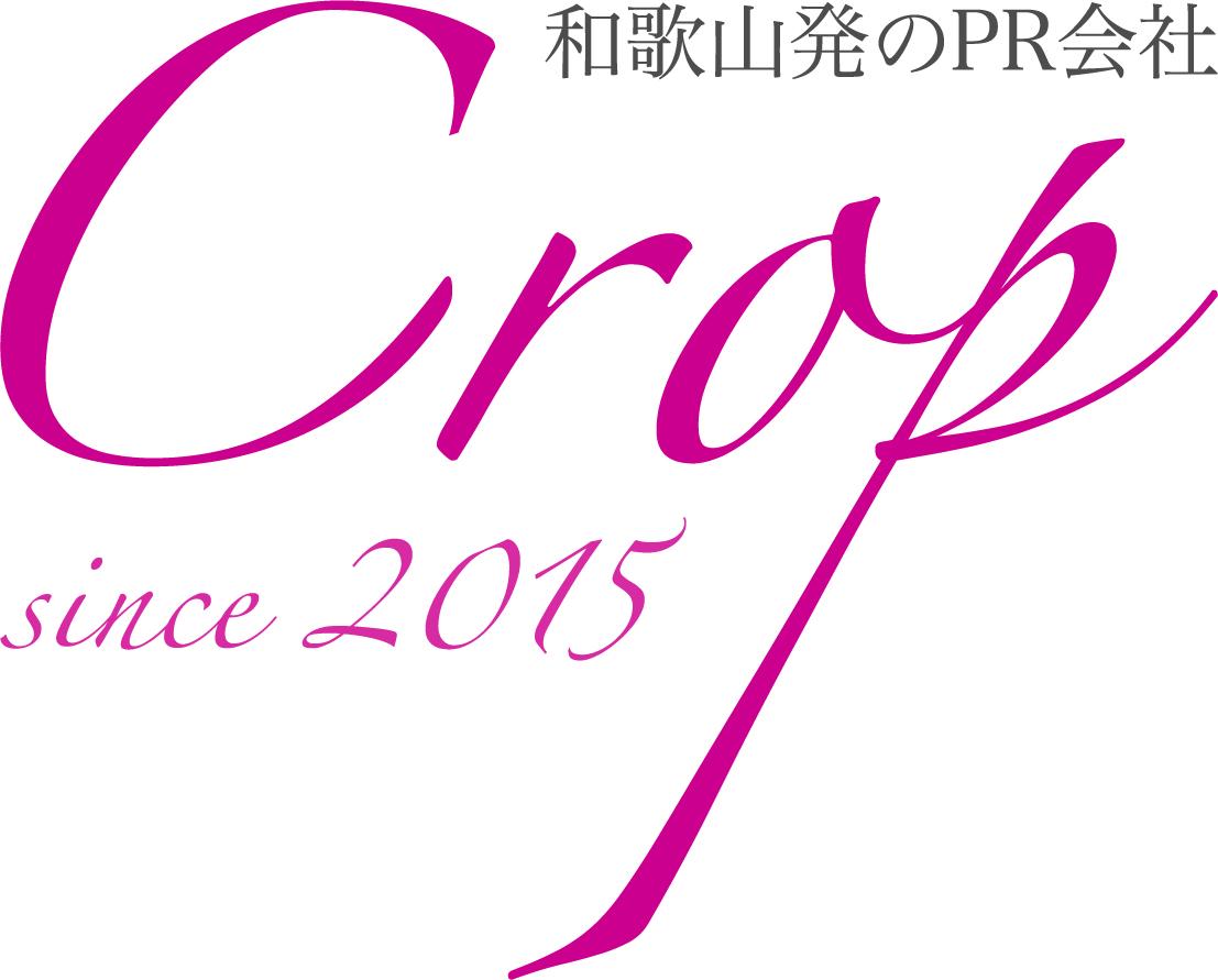 Cropの社名ロゴ